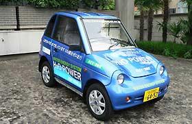 Suyla çalışan otomobil üretildi
