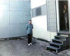 Öcalan' özel hapisane