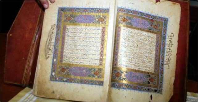 Mesnevi'nin 564 yıllık kopyası bulundu