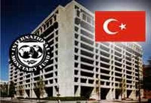 IMF Heyeti Ankara'da