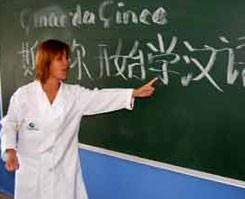 İstanbul'da Çince sınıfı açılacak