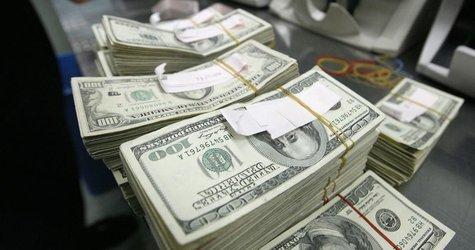 IMF parasının harcanacağı 5 yer