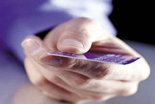 Kredi kartı borçlularına son uyarı