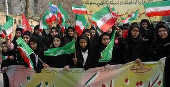 İran'da dev gösteri hazırlığı