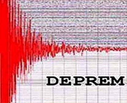Ege'de 19 saatte 15 deprem