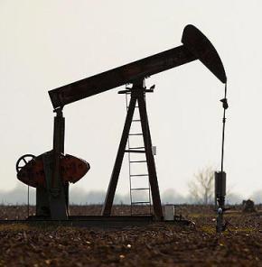 TPAO'ya petrol araştırma izni