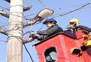 İstanbul'da 4 gün elektrik kesik!