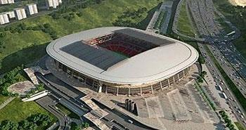 Seyrantepe Stadı ihalesi iptal