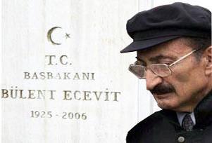 Bülent Ecevit yarın anılacak