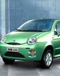 Çin işi ucuz otomobiller Türkiye'de