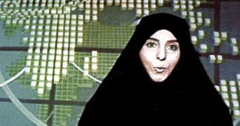 İran'da kadına bir yasak daha
