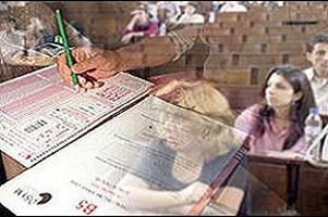 ÖSYM'den sınav tarihi açıklaması