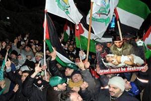 İstanbul'da İsrail'e Gazze protestosu