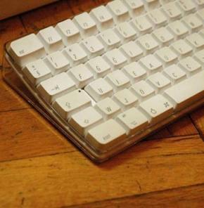 AK Parti'den F klavye hamlesi