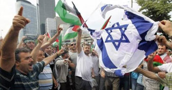 İsrail'i protesto için Taksim'e yürüyüş