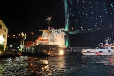 Boğazda Gemi Kazası