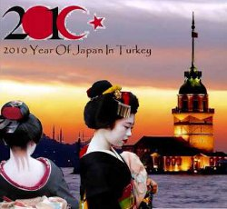 """""""Japon Sanatının 5000 Yılı"""" Sergisi 5 Mayıs'ta Topkapı Sarayı Müzesi'nde Başlıyor!"""