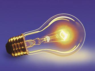 Şişli Fulya Mahallesinde Elektrik Kesintisi