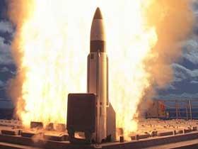 İran uzaya roket gönderdi
