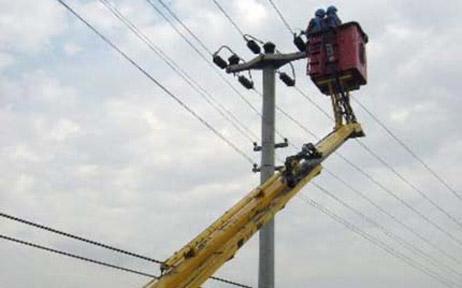 Şişli'de elektrik kesintisi
