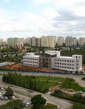 Akdeniz Üniversitesi tedirgin