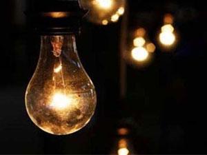 BEDAŞ açıkladı; Şişli'nin elektriği kesiliyor