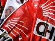 CHP'de Şişli İlçe Kongre tarihi kesinleşti