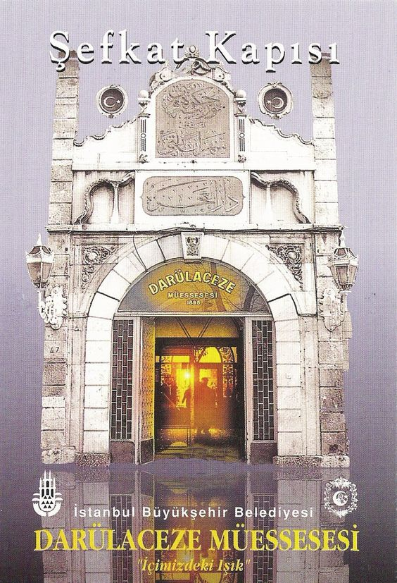 turk-islam-tarihinde-darulaceze-ilk-kez-sisli-de-kuruldu5.jpg