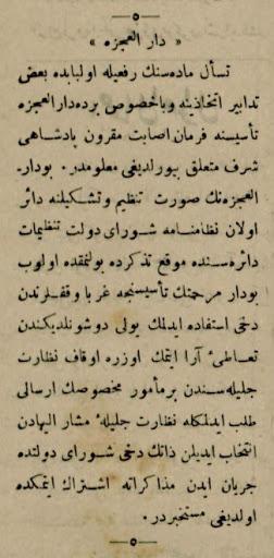 turk-islam-tarihinde-darulaceze-padisah-abdul-hamit-han-in-fermani.jpg